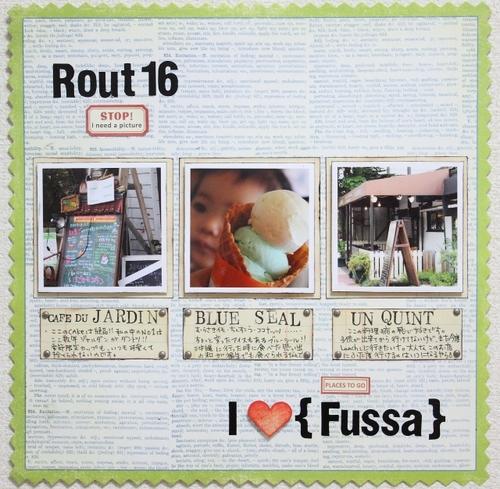 I love Fussa